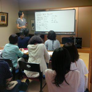 日山先生講義