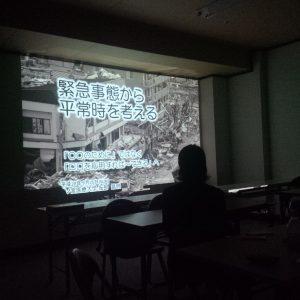 坂部昌明先生講演