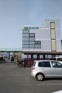 DAIYA工業R&Dセンター