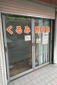 20180318難聴講習会